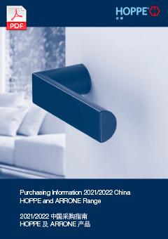 2021-2022 中国采购指南 (56.2 MB)